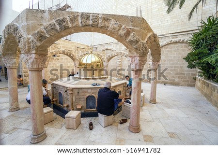 JAFFA, ISRAEL - JUNE 1, 2016: Ablution fountain of Mahmadiyya Mosque in Jaffa, Israel. The mosque was built by Sultan II Mahmud in 1812.
