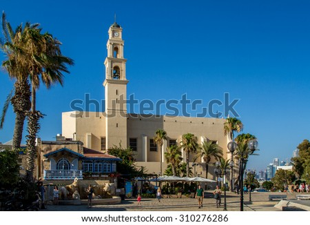 JAFFA, ISRAEL, St. Peter's Church The bell tower of the Church and zodiac fountain August 10, 2015