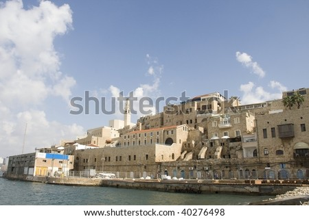 Jaffa - The Old City and the Port