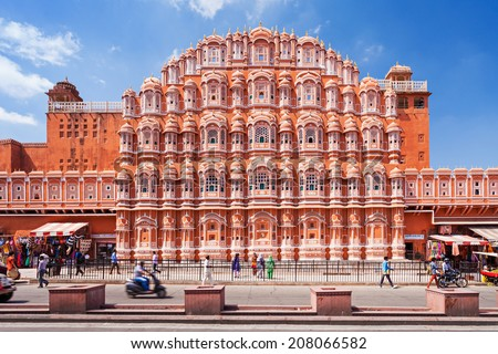 JAIPUR, INDIA - OCTOBER 09: Hawa Mahal palace - Palace of the Winds on October 09, 2013, Jaipur, India. - stock photo