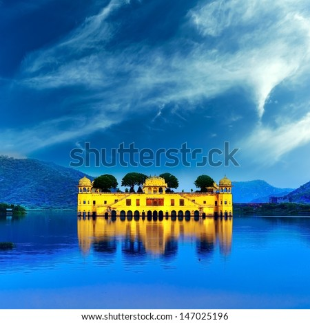 Jaipur India Rajasthan beautiful lake and castle palace Jal Mahal  - stock photo