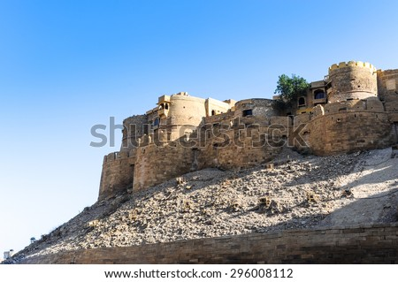 Jaisalmer Fort under the blue sky,Rajasthan,India. - stock photo