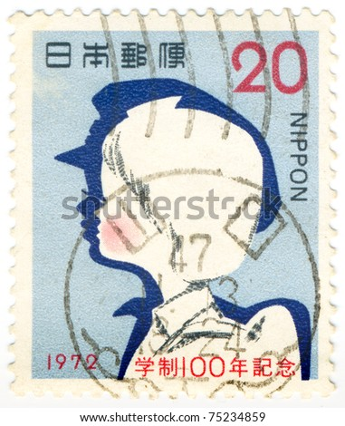 JAPAN - CIRCA 1972: A post stamp printed in Japan shows Profile of a schoolboy, dedicated to 100 years, the public school system  circa 1972 - stock photo