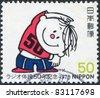 "JAPAN - CIRCA 1978: A stamp printed in Japan, dedicated to 50th anniversary of radio gymnastics, is shown painting ""Boy do morning exercises."" by Kimihiko Tsukuda, circa 1978 - stock photo"