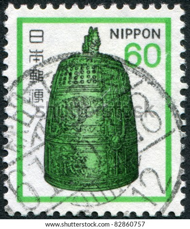 JAPAN - CIRCA 1980: A stamp printed in Japan, depicts Hanging Bell, Byodoin Temple, circa 1980
