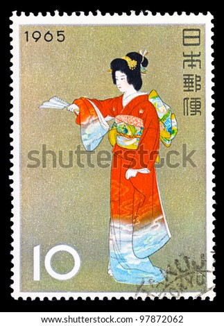 "JAPAN - CIRCA 1965: A stamp printed in Japan, shows a picture ""Girl with a Fan"", circa 1965"