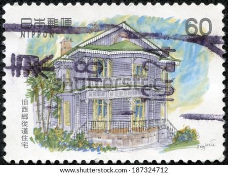 JAPAN - CIRCA 2000: A stamp printed in japan shows Housing, circa 2000 - stock photo