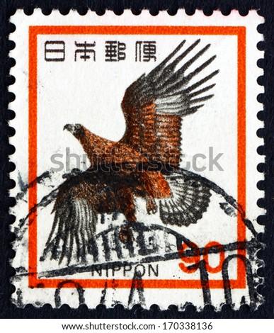 JAPAN - CIRCA 1971 a stamp printed in the Japan shows Golden Eagle, Aquila Chrysaetos, Bird of Prey, circa 1971 - stock photo