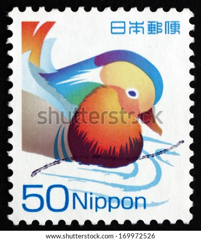 JAPAN - CIRCA 2007: a stamp printed in the Japan shows Mandarin Ducks, Aix Galericulata, Perching Duck, Bird, circa 2007 - stock photo