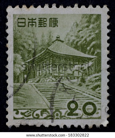 JAPAN - CIRCA 1980: A stamp shows image of the dedicated to the Japanese temple, printed in JAPANcirca 1980.  - stock photo
