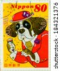 JAPAN - CIRCA 1990th: A stamp printed in japan shows animated dog in a hat, circa 1990h  - stock