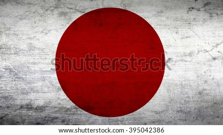 Japan flag on a dark concrete surface