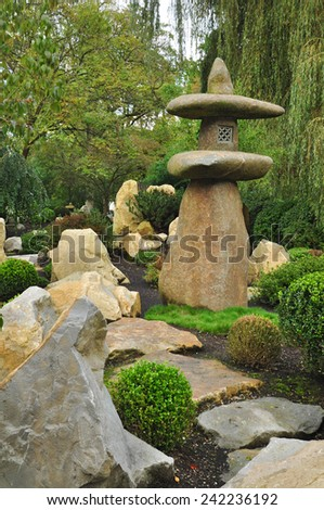 Japan garden stone lantern. - stock photo