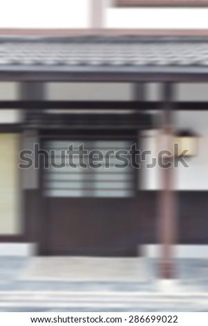Japan house festive background with defocused lights, Bokeh , Lighten, Line of light, bure - stock photo