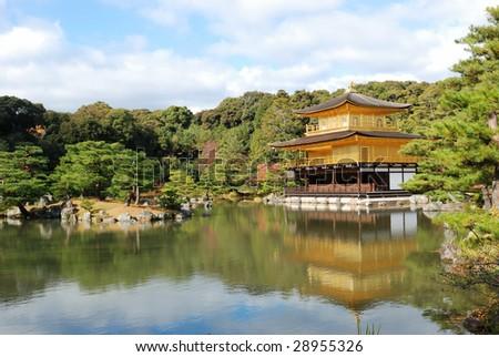 japan kyoto - stock photo