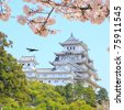 Japan landmark: the Himeji castle, an UNESCO world heritage site - stock photo