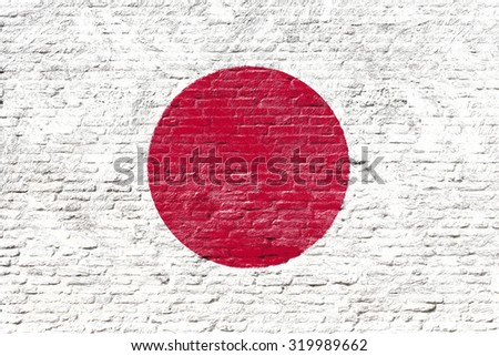 Japan - National flag on Brick wall