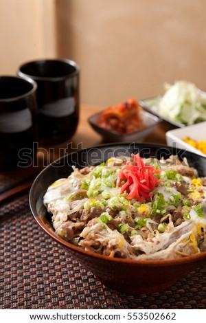Japan-style Beef Meal, donburi