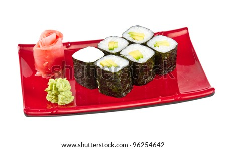 japan vegetarian roll with avocado