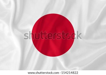 Japan waving flag - stock photo