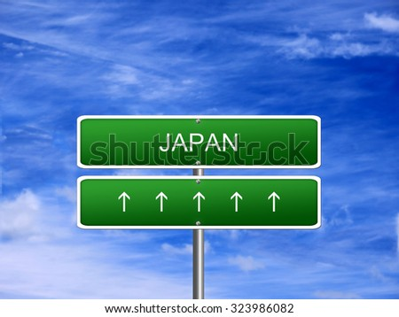 Japan welcome travel landmark landscape map tourism immigration refugees migrant business. - stock photo