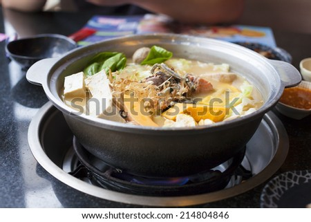 japanese and asian cuisine. hot pot on background - stock photo