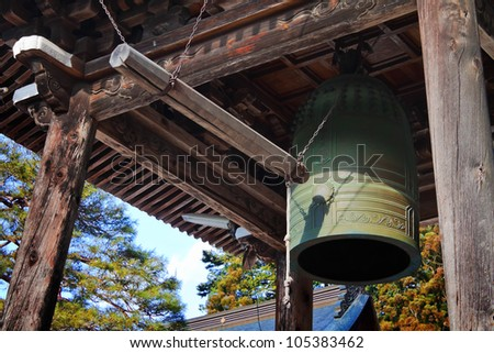 Japanese Bell - stock photo
