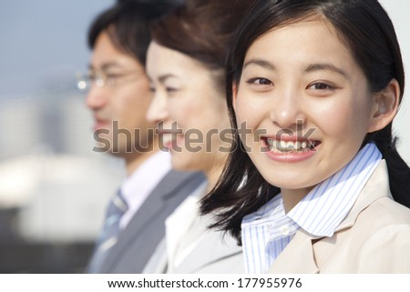 Japanese businesswoman with a smile