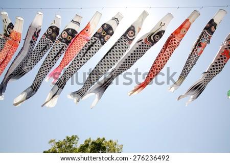 Japanese carp kite streamer - stock photo