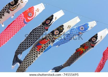 Japanese carp kites, decoration on the Children's Day - stock photo