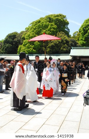 Japanese ceremony procession - stock photo