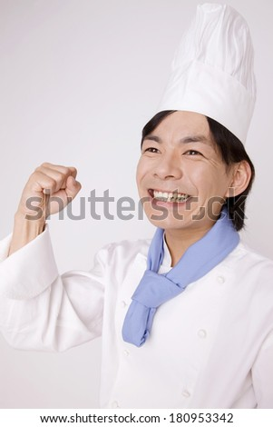 Japanese chef who has a part-time job at a western restaurant