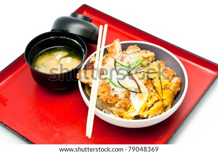 japanese Cuisine - stock photo