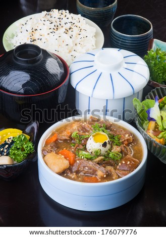 japanese cuisine. beef soup on background