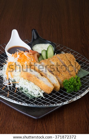 japanese cuisine. fried fish on background