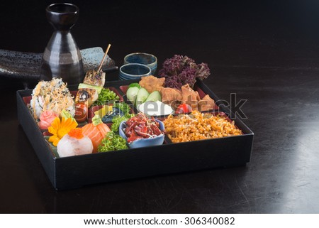 japanese cuisine. lunch box set on a background