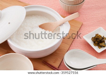 Japanese cuisine rice porridge