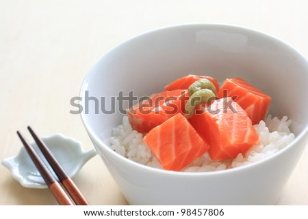 Japanese cuisine, salomon and wasabi sushi rice don - stock photo