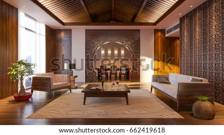 Japanese Design Japanese Interior Modern Japan Stock Illustration ...