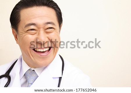 Japanese Doctor portrait - stock photo