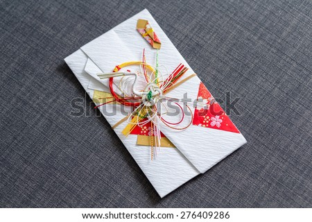 Japanese envelope - stock photo