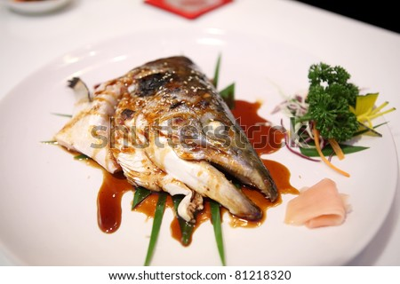 Japanese food Grilled head fish with sauce