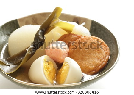 Japanese food, Oden simmered radish and assorted fish cake - stock photo