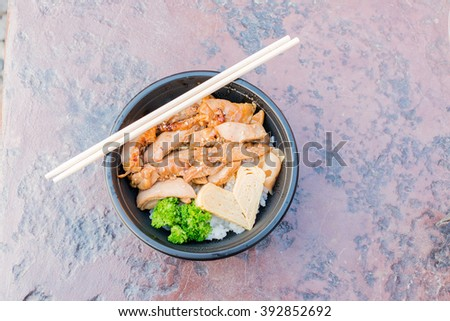 Japanese food rice serves with chicken in Teriyaki sauce - stock photo