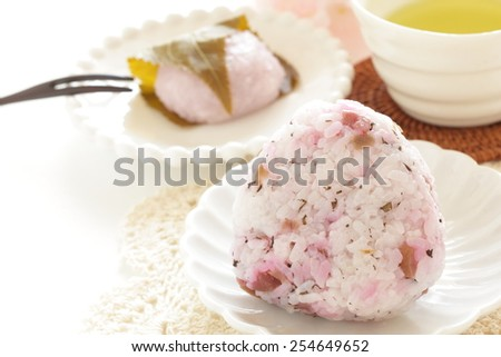 Japanese food, Sakura and Shiso herbal rice ball for sping image - stock photo
