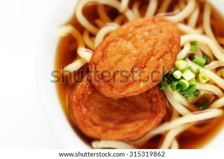 Japanese food, Satsumaage and udon for Kagoshima regional meal image - stock photo