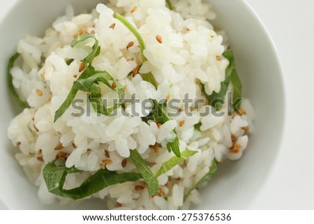 Japanese food, sesame and Oba herb mixed rice - stock photo