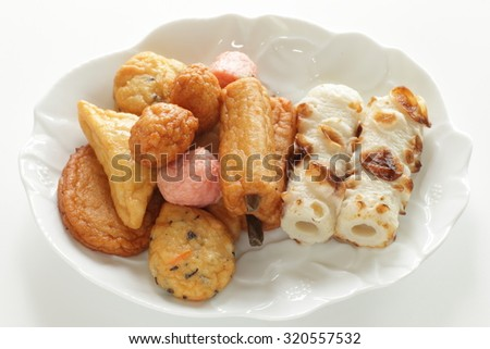 Japanese food, surimi for Oden cooking - stock photo