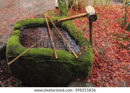 Japanese Fountain - stock photo