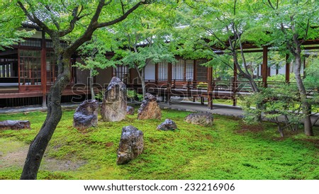 Japanese Garden at Kennin-ji Temple in Kyoto, Japan - stock photo